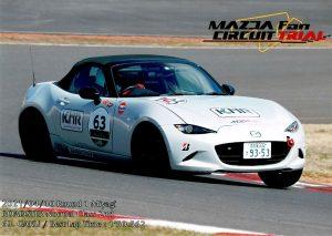 マツダ・ロードスター NR-A (ND5RS) パーティレースⅢ 193番車